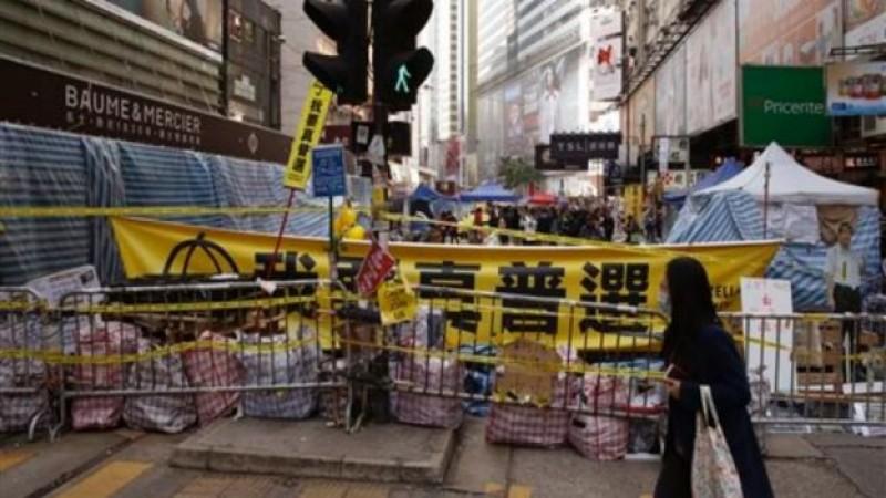 Ponen fin a las protestas prodemocráticas en Hong Kong