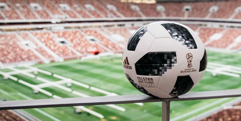 EPN desea éxito a la Selección Mexicana, tras inicio del Mundial
