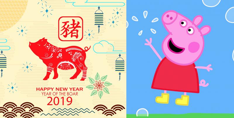 China celebrará 'Año del Cerdo' con Peppa Pig