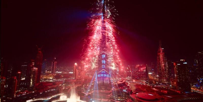 La espectacular bienvenida al 2019 que dio Dubai