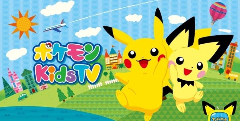 Pokémon crea un canal de Youtube enfocado para público infantil