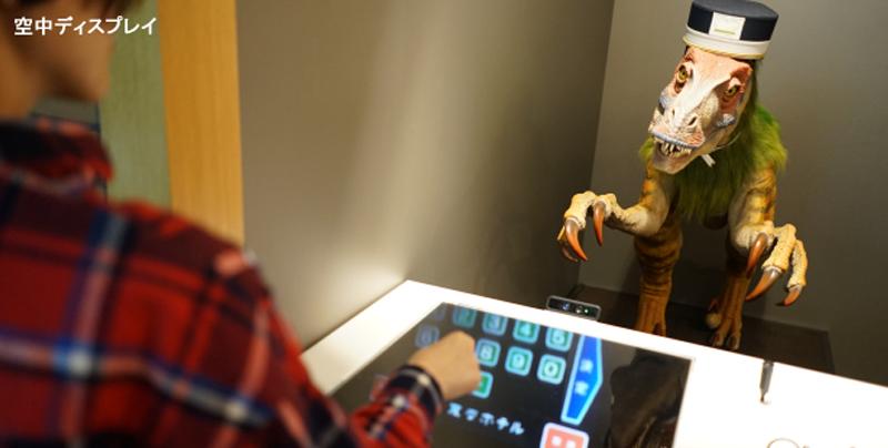 Hotel despide robots por crear más trabajo para los humanos