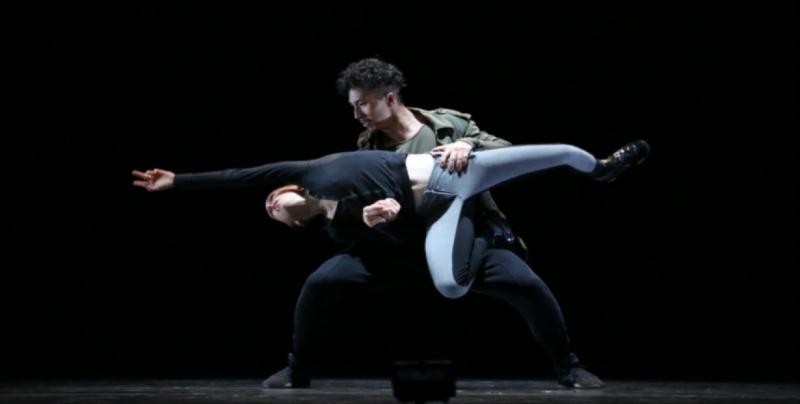 Abren  convocatoria al Premio Internacional de Danza José Limón