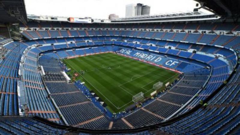 Liga de España jugaría sin público hasta el 2021