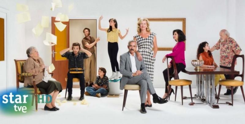 La serie más premiada en la historia de España llega a la señal de TVP