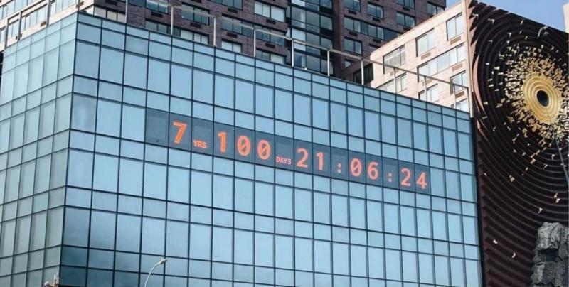 Reloj en Nueva York advierte de 7 años antes que consecuencias climáticas sean irreversibles