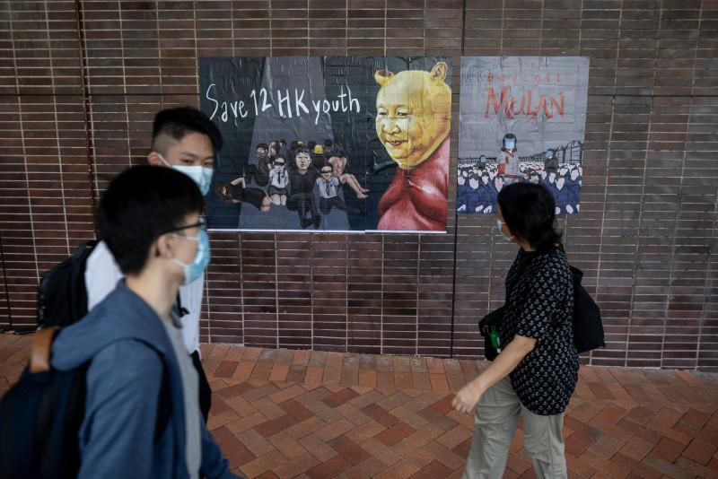Las escuelas hongkonesas de primaria y secundaria retoman las clases presenciales