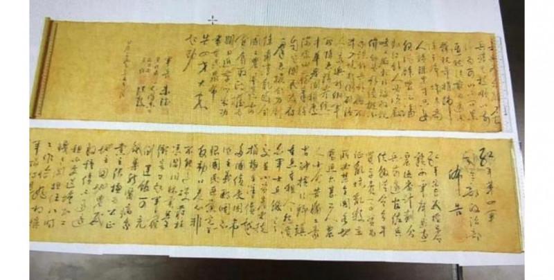 Rompe manuscrito de fundador de China valuado en 297 millones de dólares porque creyó que era falso