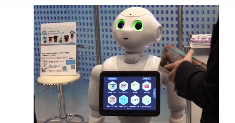 """Japón suspende la producción de su robot IA """"Pepper"""""""