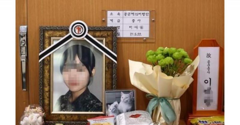 Corea del Sur acusa a 10 de sus militares por suicidio de mujer sargento acosada sexualmente