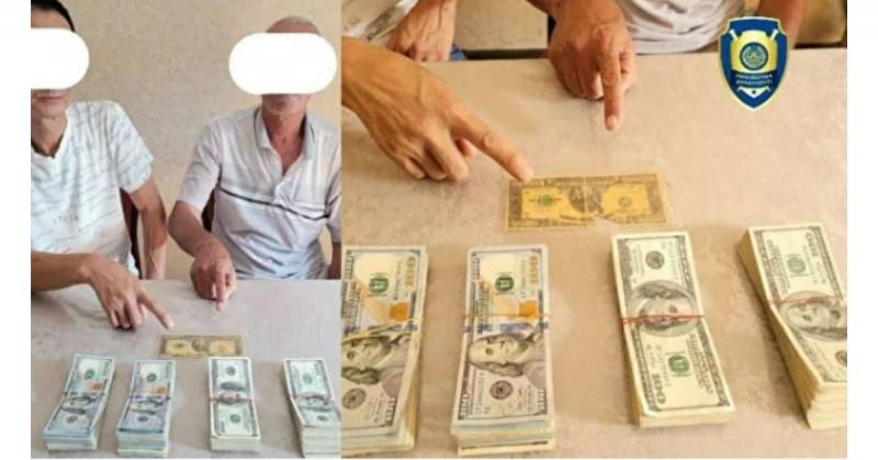 Detienen a dos hombres que intentaron vender un billete de 1 millón de dólares